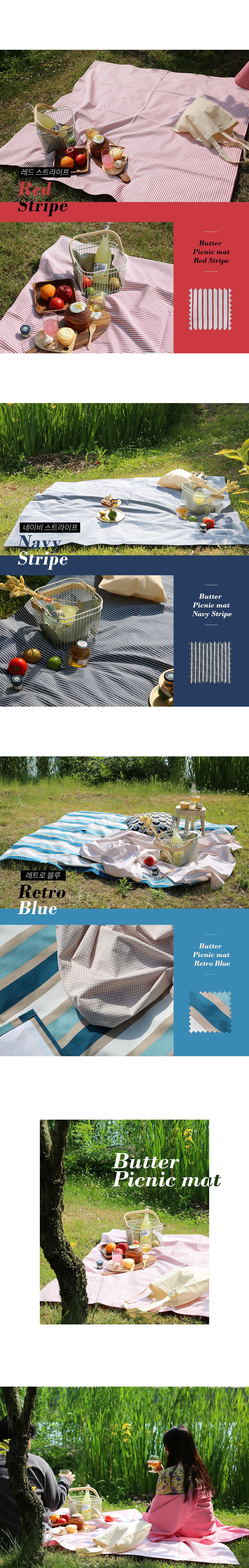버터 방수 피크닉매트+에코백 (5color) - 윈도우드레스, 55,500원, 매트/돗자리, 매트/돗자리/베개